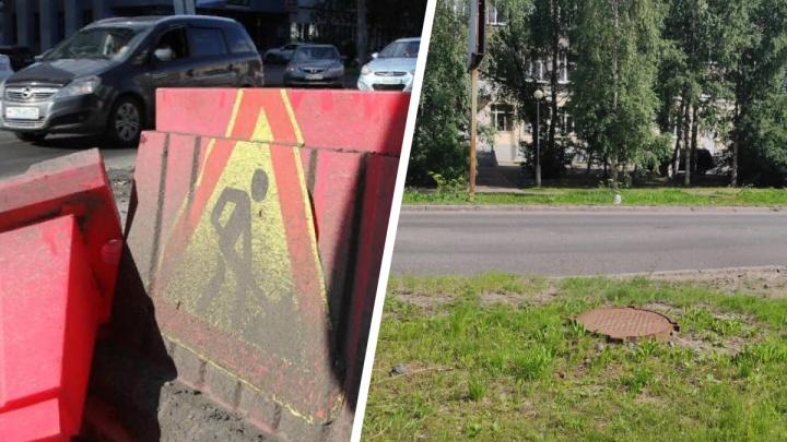 Часть проспекта Ломоносова на пять дней закроют для проезда из-за ремонта «РВК-Архангельск»