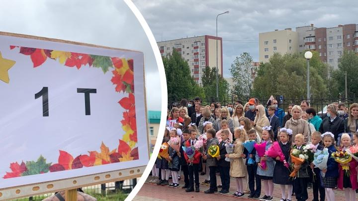 Букеты, песни и родители за забором: рассказываем, как в Сургуте встретили День знаний