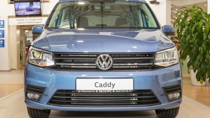 Автомобиль для дальних поездок и отдыха на природе: почему пермяки выбирают Volkswagen Caddy Beach