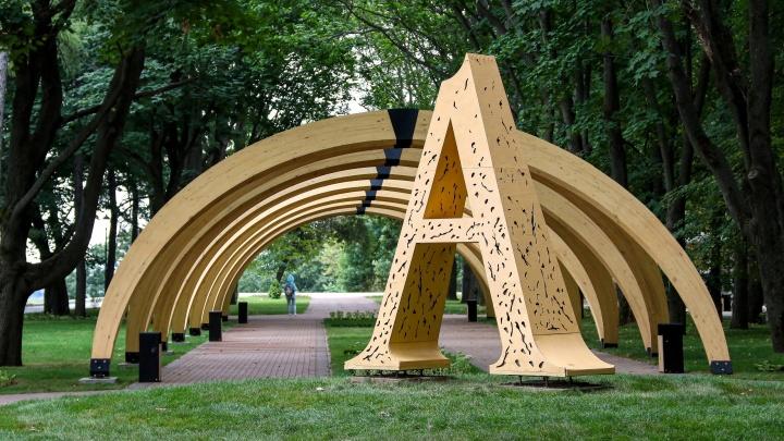«Ракушка» снова в деле. Смотрите, как изменился Александровский сад после благоустройства