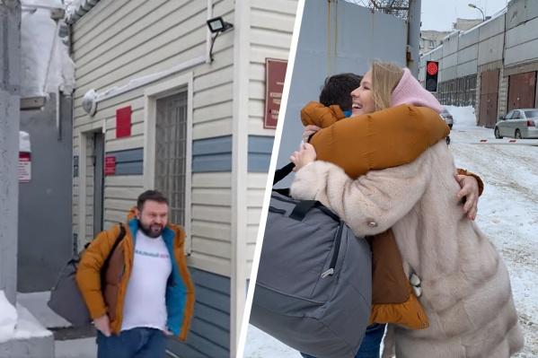 Сергей Бойко со своей женой после ареста