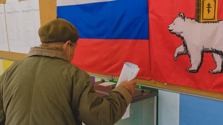 У людей есть запрос на изменения: политологи высказались о результатах выборов в Пермском крае