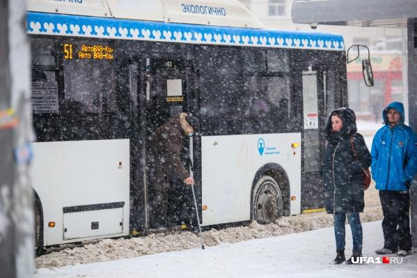 В Уфе пройдет снег и будет холодно