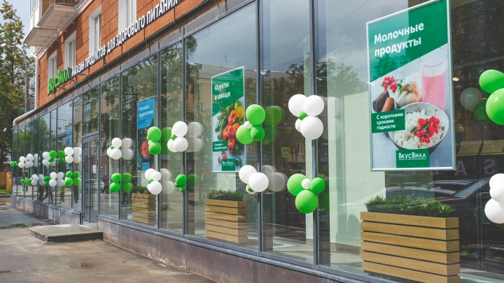 Здоровая альтернатива супермаркету: в Перми открылся первый магазин натуральных продуктов «ВкусВилл»