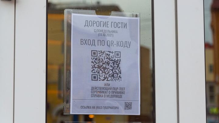 «Люди имеют право злиться»: журналист 29.RU размышляет о введении QR-кодов в Архангельске