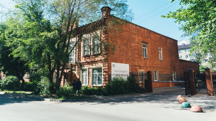 Столетний особняк у ТЦ «Омский» выставят на торги в третий раз за год