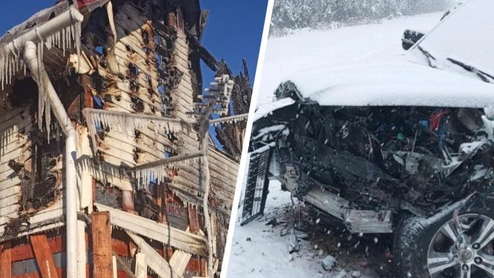 Крупный пожар и смертельное ДТП: что произошло в Ярославской области за сутки. Коротко