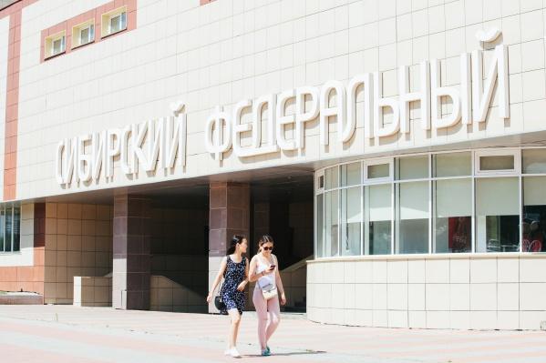 Федеральный вуз является точкой притяжения для школьников не только из Красноярска и Красноярского края, но и со всей России