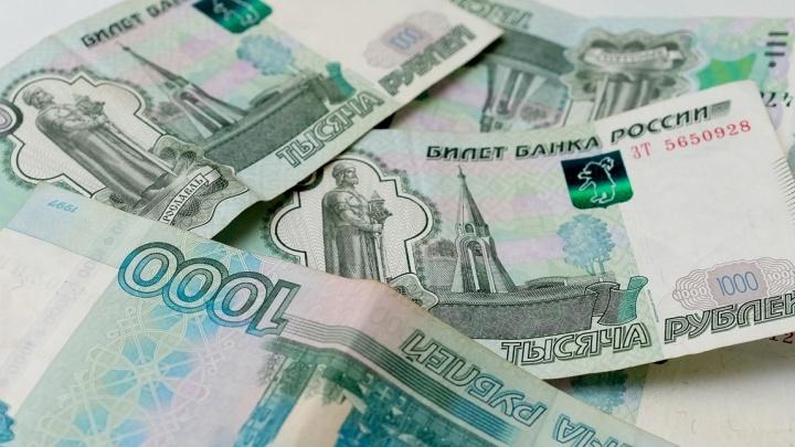 Рублю обновят дизайн: смотрите, какие города появятся на купюрах