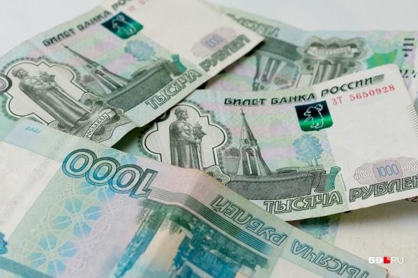 Новые купюры в 1000 рублей мы увидим в2023 году