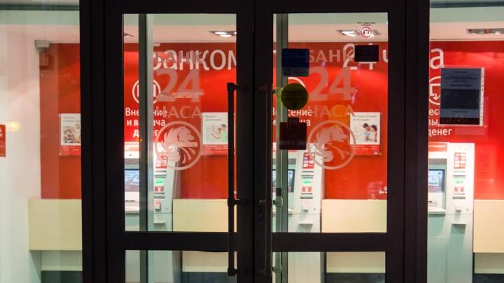 Пермский УФАС оштрафовал банк «Русский Стандарт» за рекламный звонок абоненту
