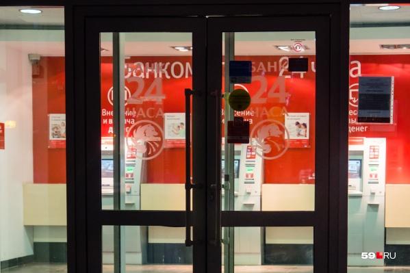 Офисы банка «Русский Стандарт» работают в Перми