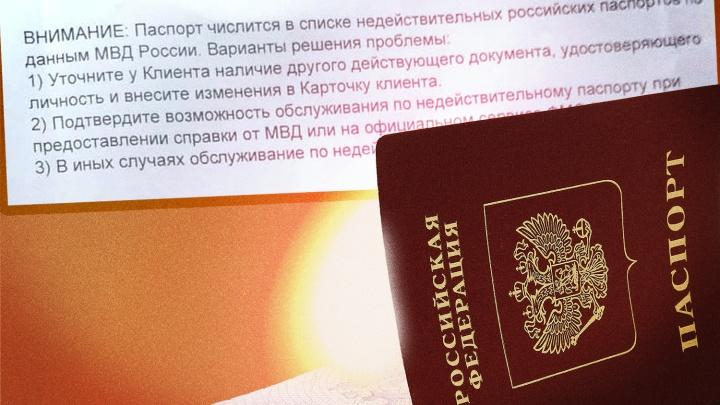 Полиция признала живой пенсионерку из Екатеринбурга, которую ранее записали в умершие