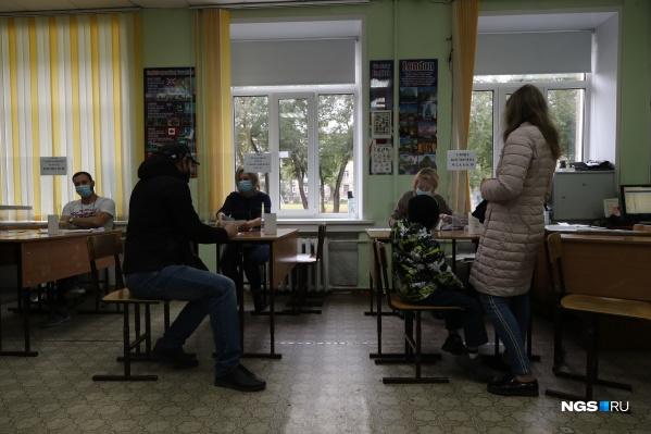 В Новосибирской области проходят выборы в Госдуму и советы депутатов некоторых городов