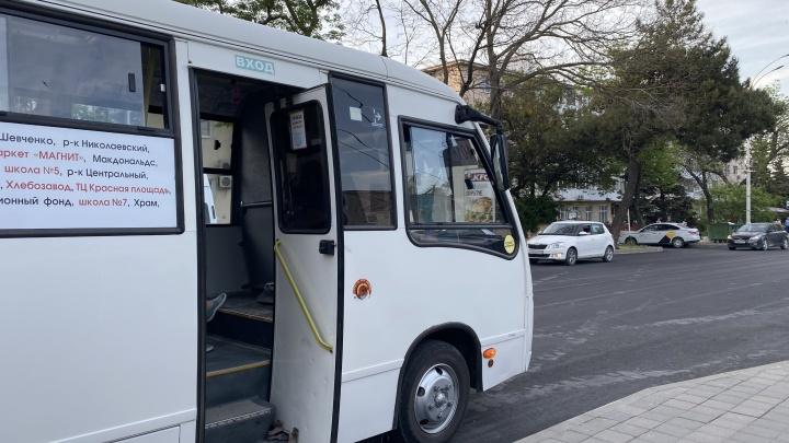 В Краснодаре изменят схему движения автобуса № 37