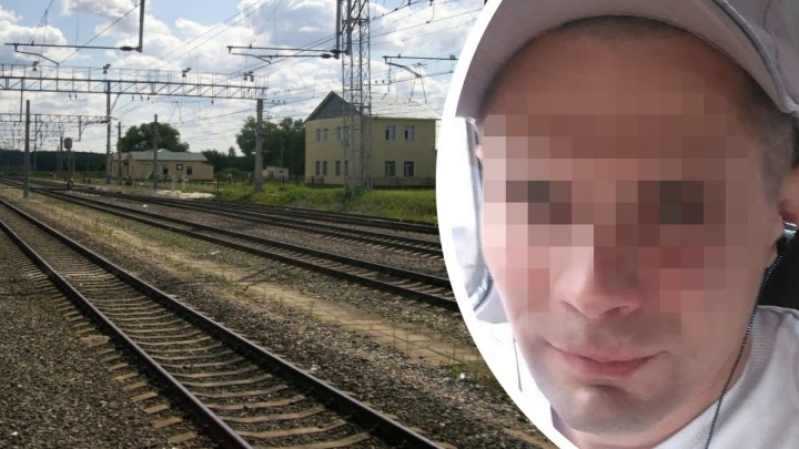 Неделю провел в коме: в Ярославской области умер Александр Голубев, которого сбил поезд