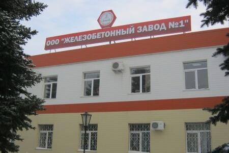 В Башкирии рабочие завода устроили забастовку. Директор продал машину, чтобы выплатить им зарплату
