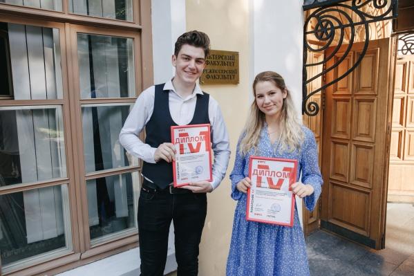 На фото Никита и победительница прошлого года из Красноярска Екатерина
