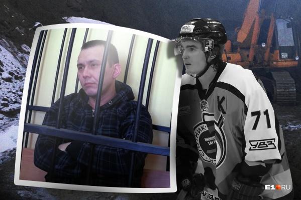Тело Александра Чумарина не нашли до сих пор, однако доказать убийство смогли все равно