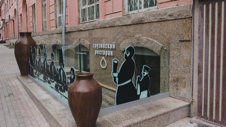 В Челябинске на месте «Титаника» открылся известный грузинский ресторан