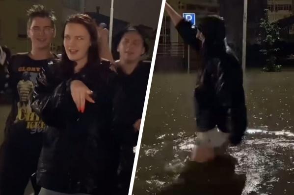Девушка собрала друзей и устроила танцы в луже