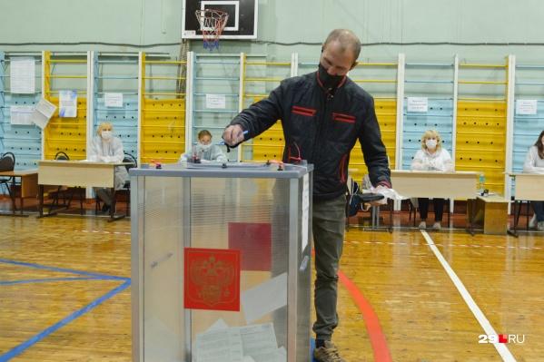 Еще до начала голосования вы можете проверить, прикрепили ли вас к избирательному участку