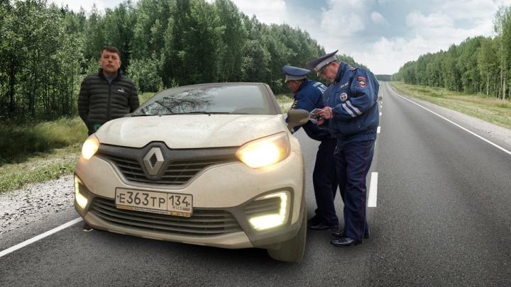 Полицейские девять часов запрещали двигаться семье изВолгограда