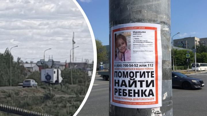 На Лесобазу вернулись следователи. Значит ли это, что в деле пропажи Насти Муравьёвой появилась версия?