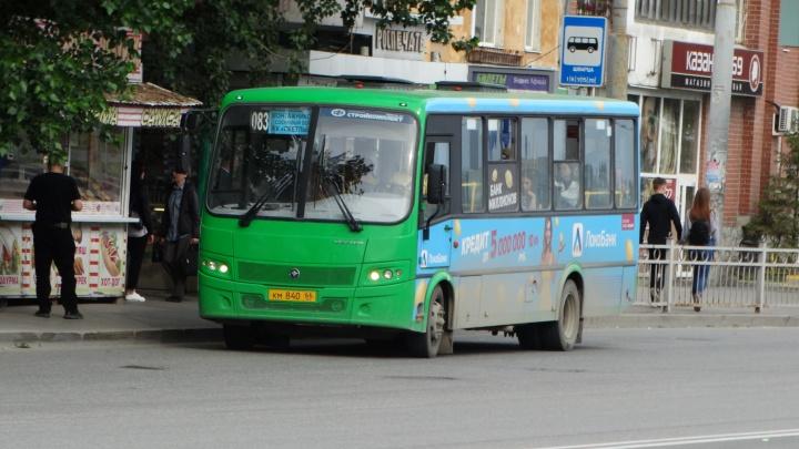 Шесть популярных автобусов в Екатеринбурге меняют маршруты еще на месяц. Показываем новые схемы