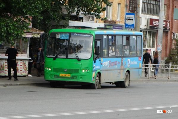 Движение автобусов изменили из-за перекрытия перекрестка улиц Посадской и Белореченской