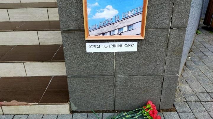 «Город, потерявший славу»: к зданию с демонтированной вывеской в Красноярске принесли цветы и фото
