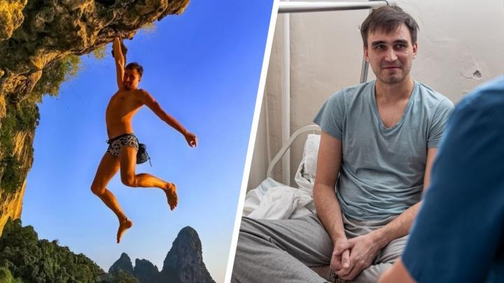 7 человек не могли помочь: на альпиниста упал огромный камень, он провел 15 часов в западне— как его спасли