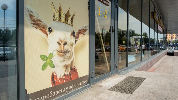 В Челябинске на месте «Козы» откроется известный армянский ресторан