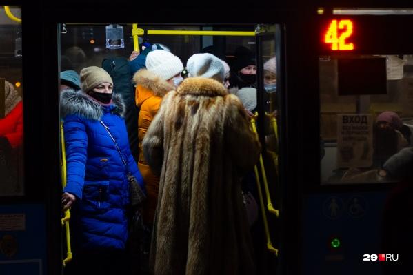 А вам нравится, как работает общественный транспорт в Архангельске?