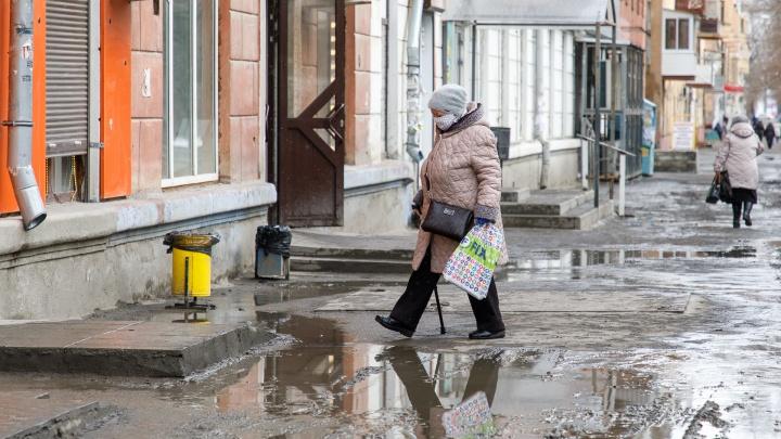Погрелись, и хватит: в Волгоград возвращаются снег, слякоть и туман