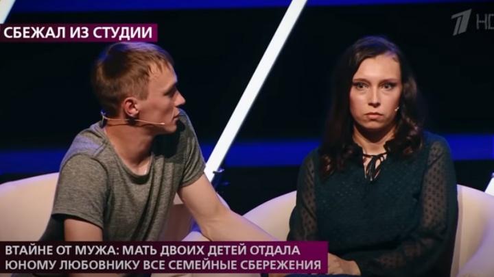 Историю пермячек, пострадавших от альфонса, который взял у них в долг 2 миллиона, рассказали на Первом канале