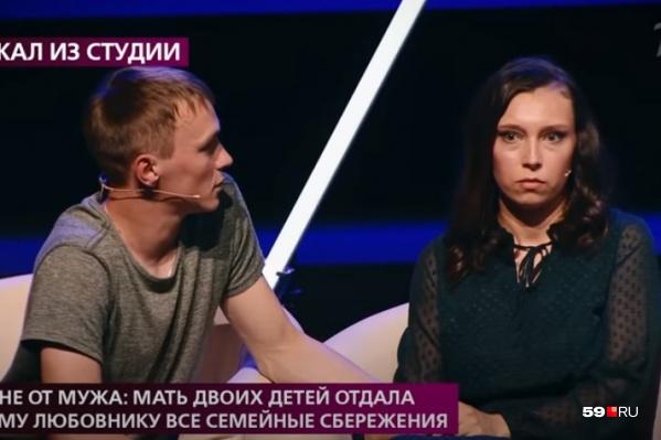На съемки Максим приехал со своей женой, которая тоже брала для супруга кредиты