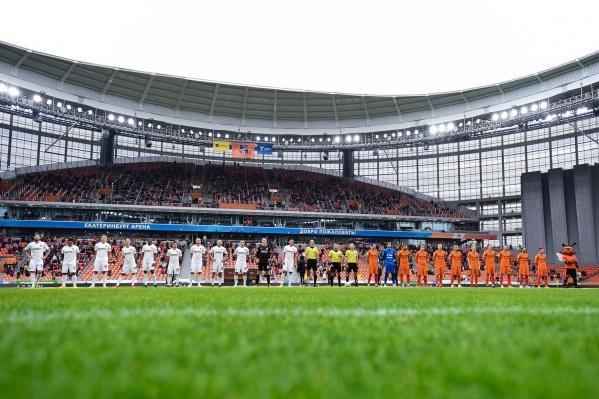 Матч на «Екатеринбург Арене» состоится в воскресенье 25 июля
