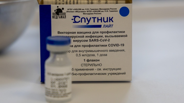 Минздрав заявил, что в Красноярске можно получить бустерную вакцину. Что это такое?