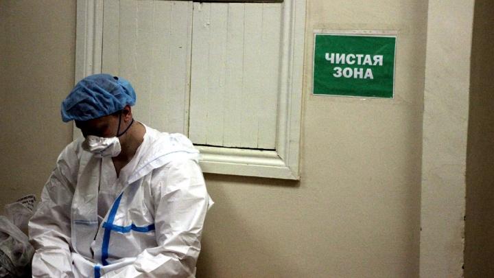 288 человек заразились коронавирусом за минувшие сутки в Омской области