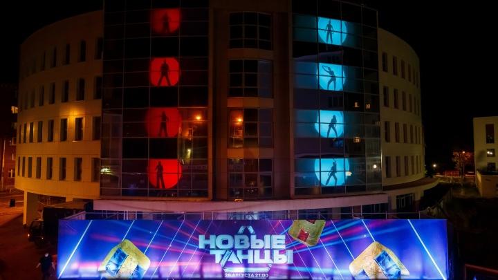 В центре Перми телеканал ТНТ проведет танцевальный батл