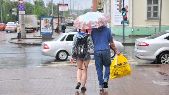 Готовьте зонтики. Синоптики рассказали, какая погода будет в Екатеринбурге в выходные
