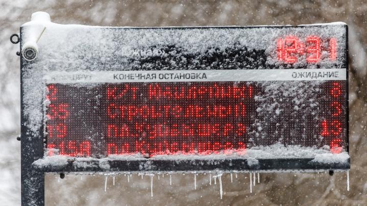 «Торопились принять решение, но не спешим убрать нелепости»: на остановках Волгограда до сих пор не перевели время