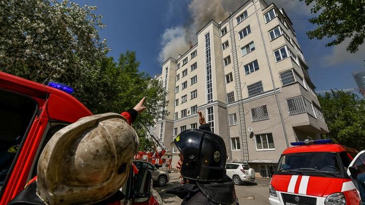 «Фактически мы стали бомжами!» Погорельцы дома-памятника на Шейнкмана пожаловались Путину