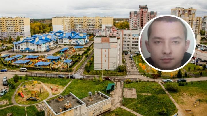 В Ярославле почти неделю ищут пропавшего молодого мужчину