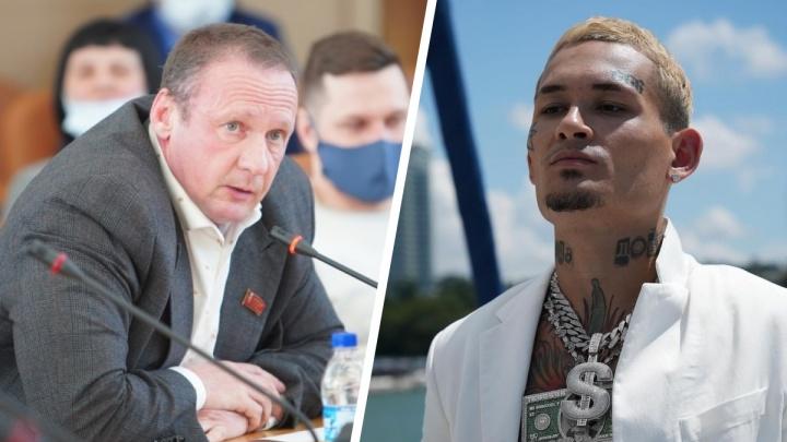 «Борются с настоящими проблемами»: Моргенштерн ответил депутатам Красноярска, осудившим его песни
