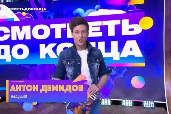 Ведущий нового шоу — Антон Демидов, продюсер — Андрей Малахов