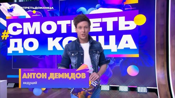 «Зритель любит треш»: Андрей Малахов запустил шоу, в котором участников судит живой енот