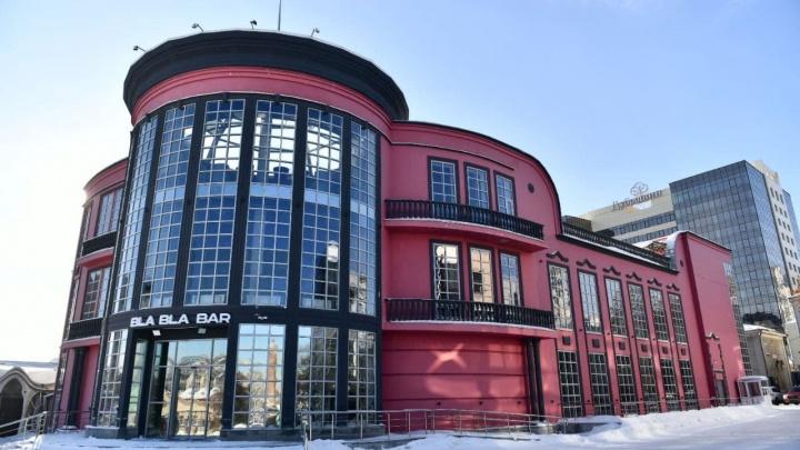 Старые арендаторы ушли. В Екатеринбурге придумали, как спасти двухэтажный бар после неудачного запуска