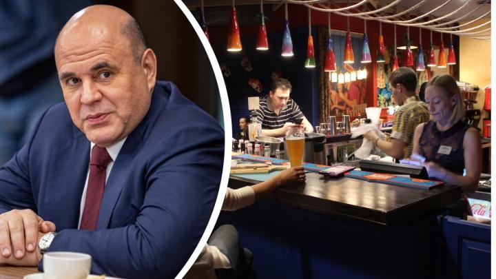 В НСО две недели сняты ночные ограничения с баров: рестораторы дождались клиентов — среди них был и Мишустин